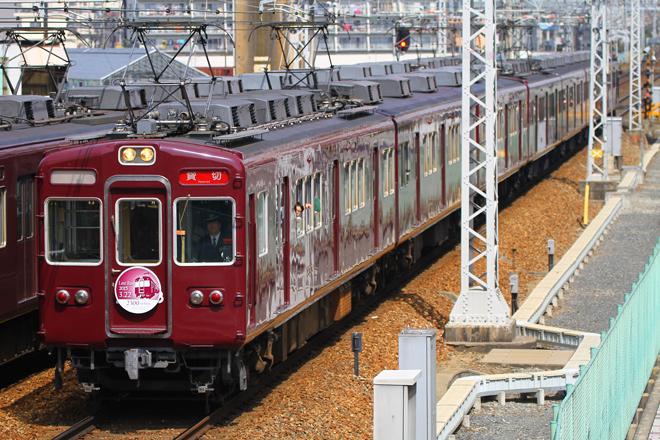 【阪急】2300系引退イベント列車運行
