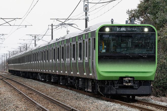 【JR東】E235系山手線 新津公式試運転