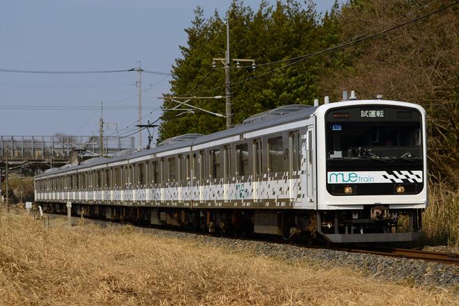 【JR東】209系『MUE-Train』日光線試運転