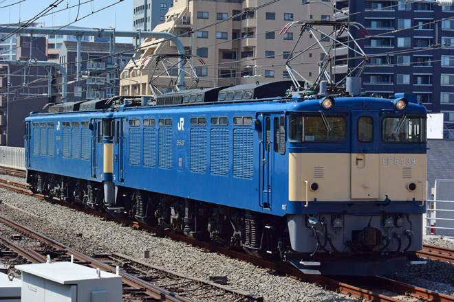 【JR東】EF64-38救援配給