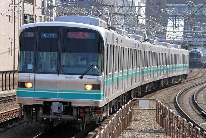 【メトロ】南北線9000系9117F試運転