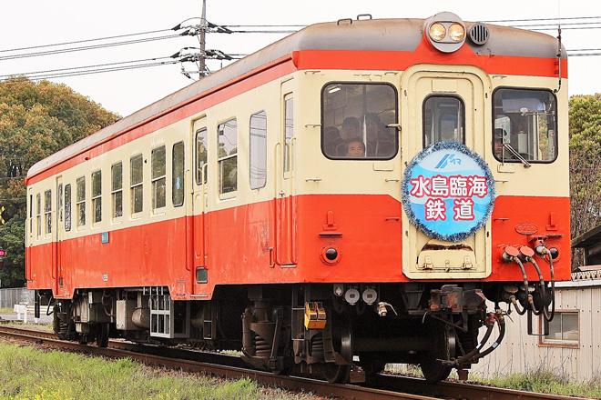 【水島臨海】キハ205号による特別運行