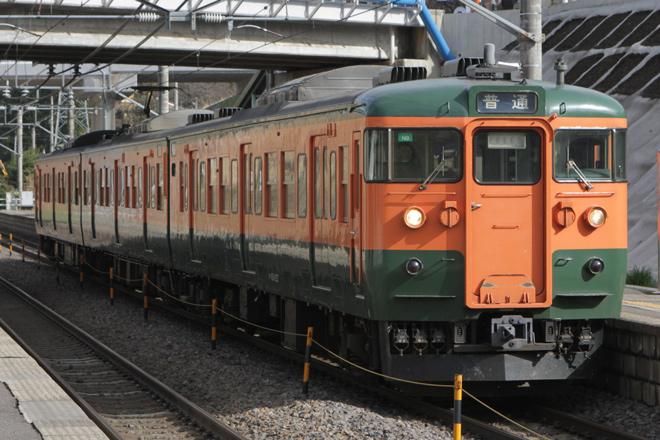 【JR東】E127系運用を115系N9編成が代走