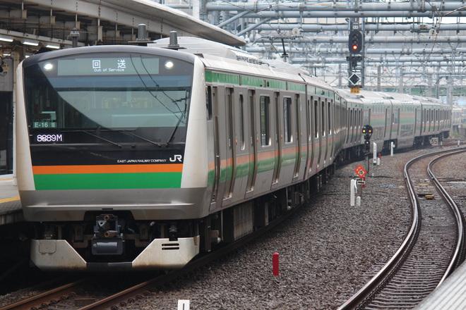 【JR東】E233系コツE-16編成東京総合車両センター出場