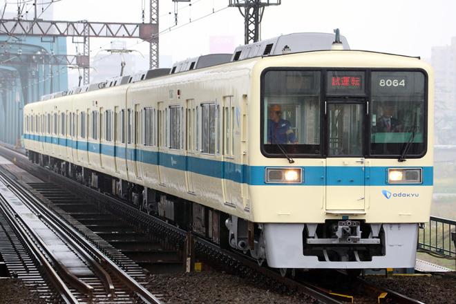 【小田急】8000形8064F出場試運転