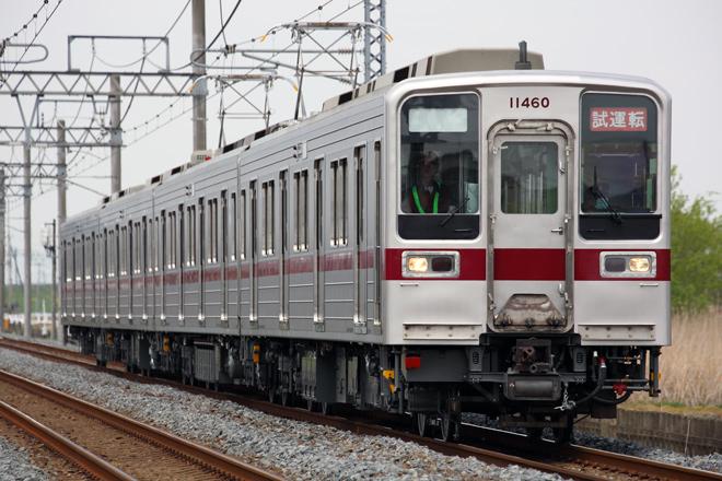【東武】10030系11460F栗管車出場試運転