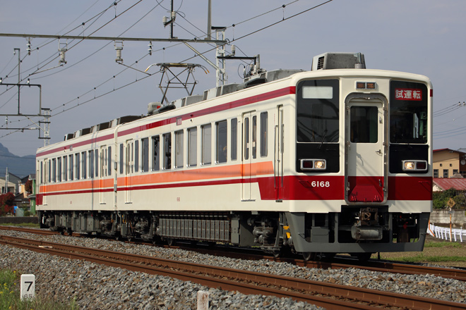 【東武】6050系6168F試運転
