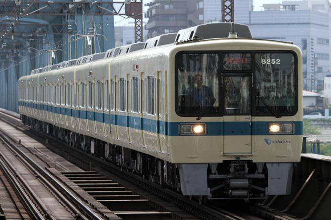 【小田急】8252F大野工場出場試運転