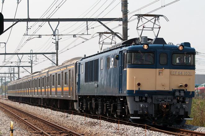 【JR東】205系ナハ35編成 海外譲渡配給