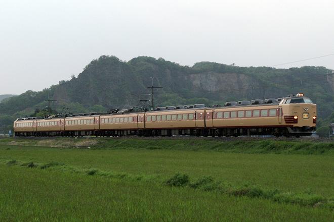 【JR東】485系T18編成 快速足利大藤まつり号