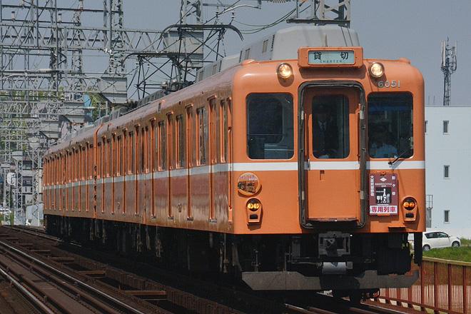 【近鉄】6020系C51編成 ワインフェス貸切列車