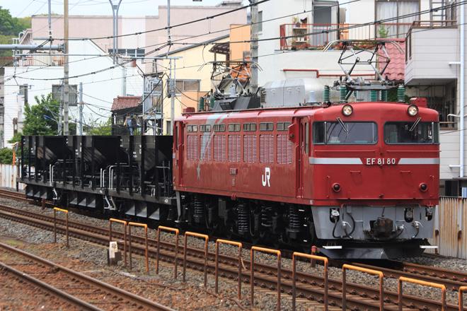【JR東】EF81-80牽引 宇都宮配給