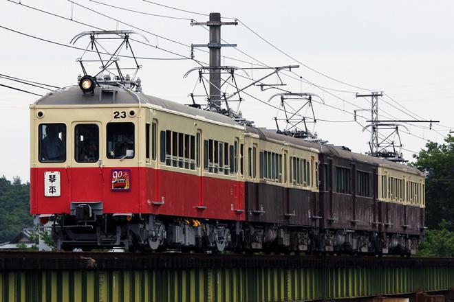 【ことでん】レトロ電車4重連による特別運行