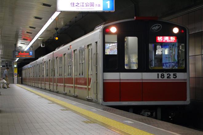【大交】御堂筋線10系1125F出場試運転