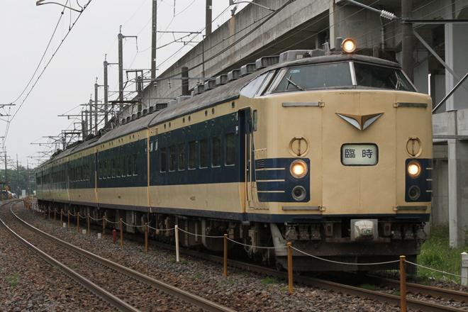 【JR東】583系秋田車使用の団体列車運転