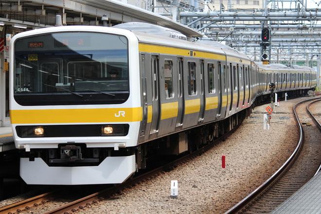 【JR東】209系ミツC506編成東京総合車両センター出場