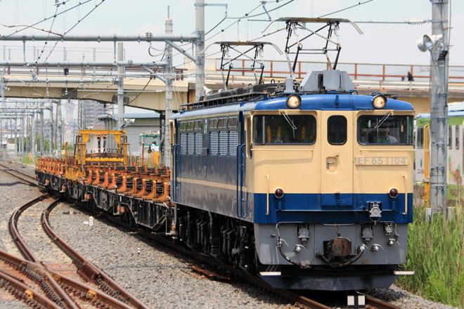 【JR東】EF65-1104牽引 大宮操工臨返空