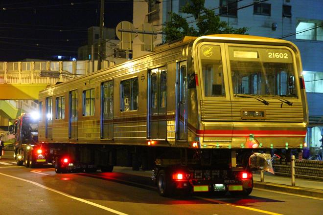 【大市交】御堂筋線21系21602F搬出