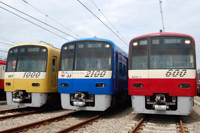 【京急】京急ファミリー鉄道フェスタ2015
