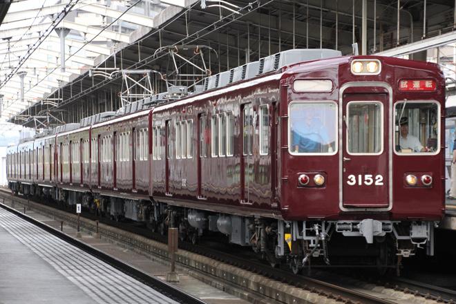 【阪急】3100系3152F本線試運転