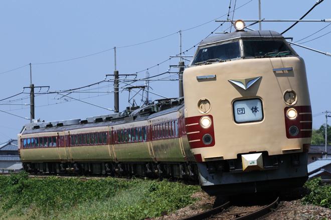 【JR東】ありがとう485系国鉄色号運転