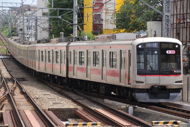 【東急】東急5050系にサークルKのマークが貼付