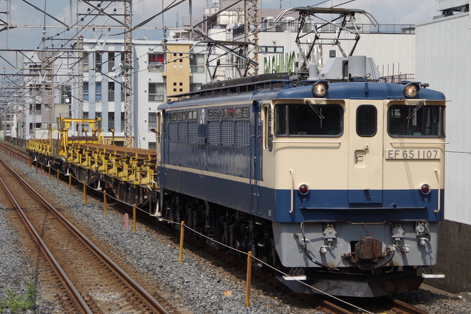 【JR東】EF65-1107牽引大宮操工臨運転