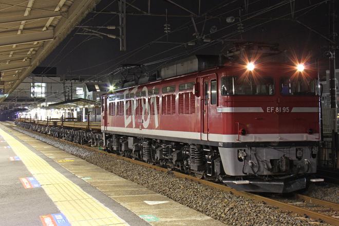 【JR東】EF81-95牽引水戸工臨運転