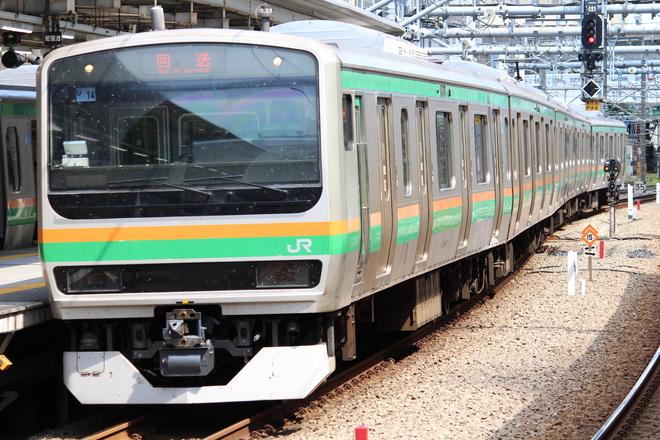 【JR東】E231系ヤマU14編成 東京総合車両センター出場
