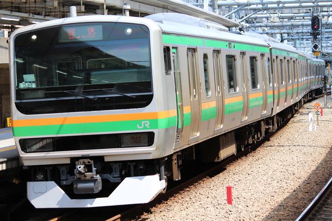 【JR東】E231系コツS-13編成 東京総合車両センター出場