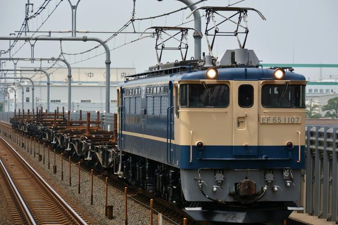 【JR東】EF65-1107牽引 八王子工臨返空