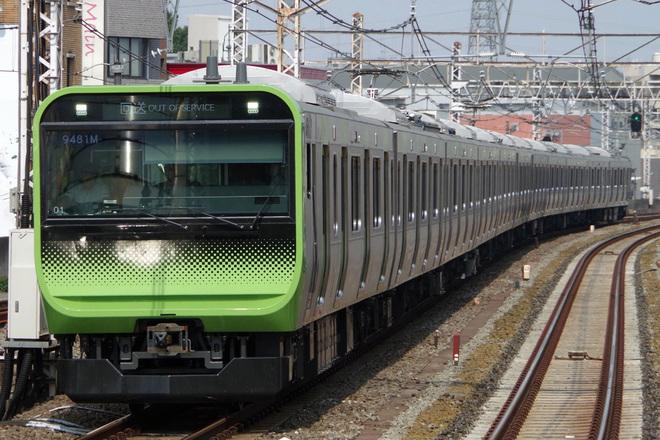 【JR東】E235系トウ01編成 豊田車両センターへ回送