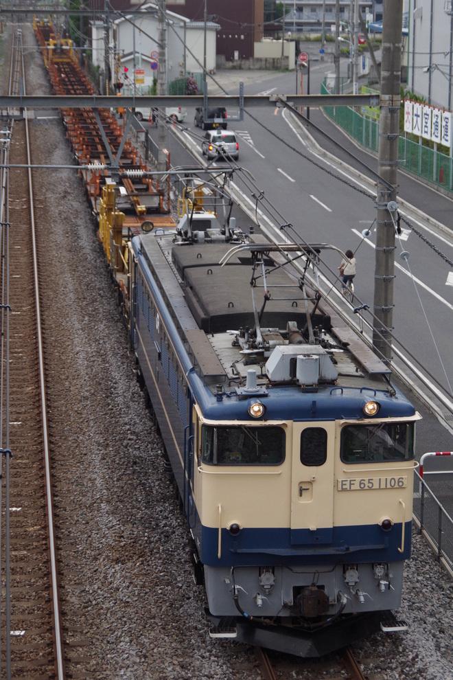 【JR東】EF65-1106牽引 新津工臨運転