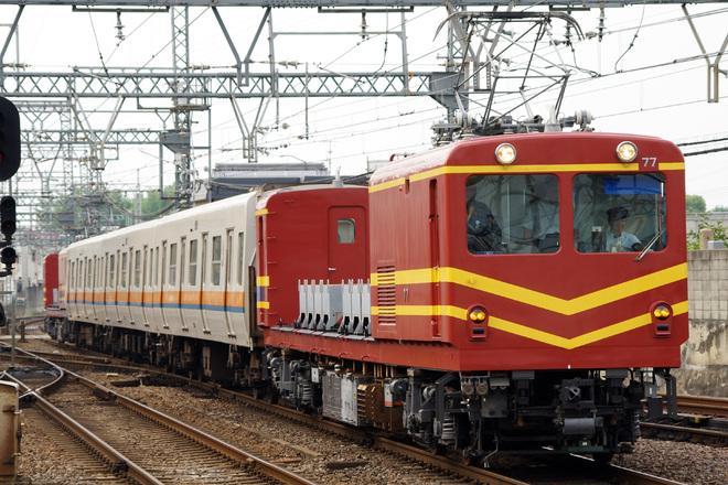 【近鉄】7020系HL23編成 入場回送