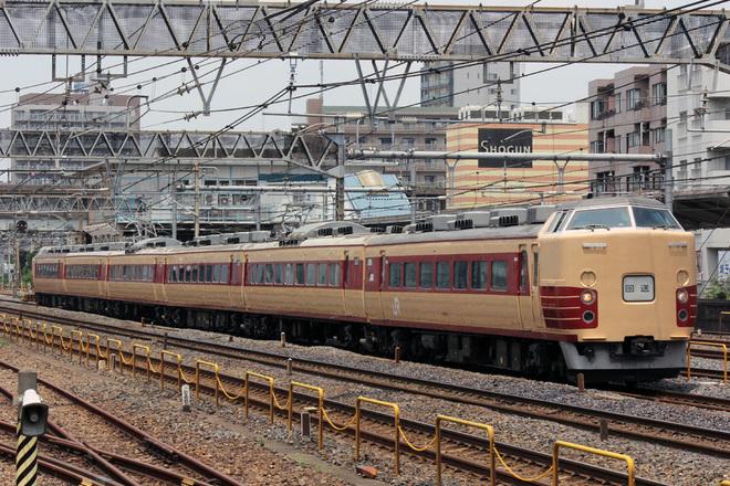 【JR東】189系M51編成 大宮総合車両センター出場