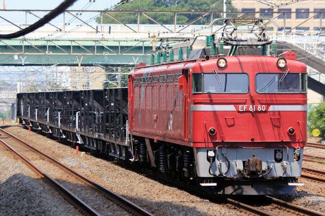 【JR東】EF81-80牽引水戸ホキ工臨