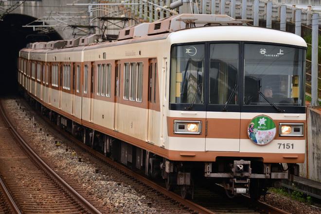 【北神急行】「神戸リリィ物語」の開催に伴う記念HM車輌が運行