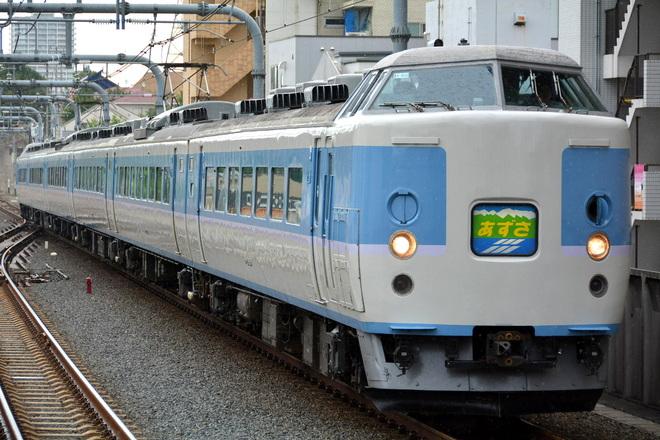 【JR東】189系M50編成 あずさ79号運転