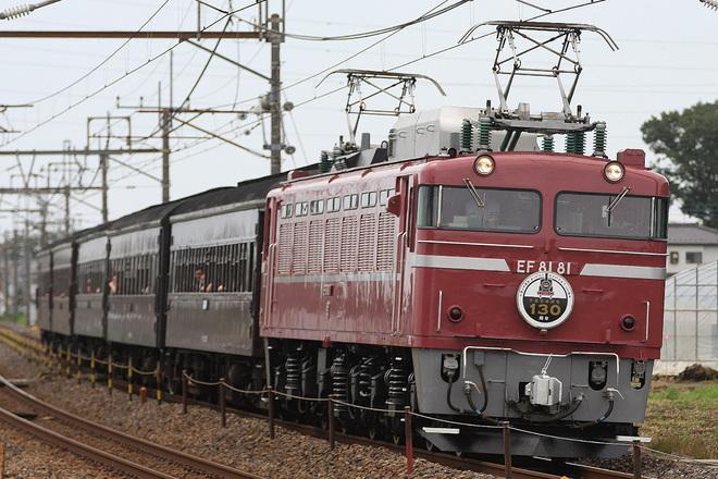【JR東】宇都宮線開業130周年記念号(往路)運転