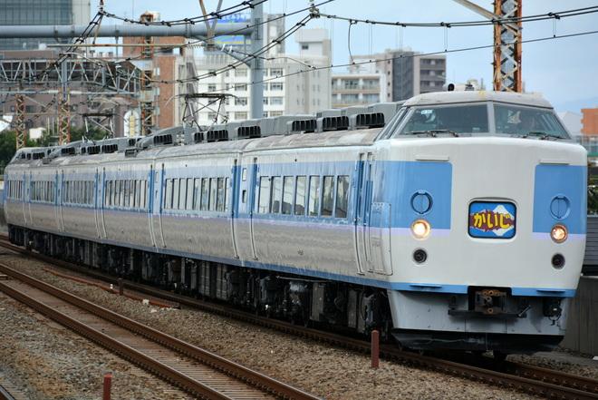 【JR東】189系M50編成 かいじ186号運転