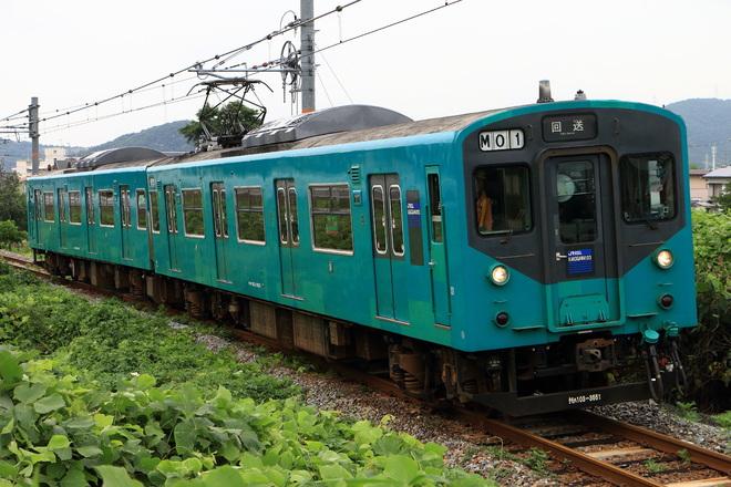 【JR西】台風11号による加古川線 安全確認列車運転