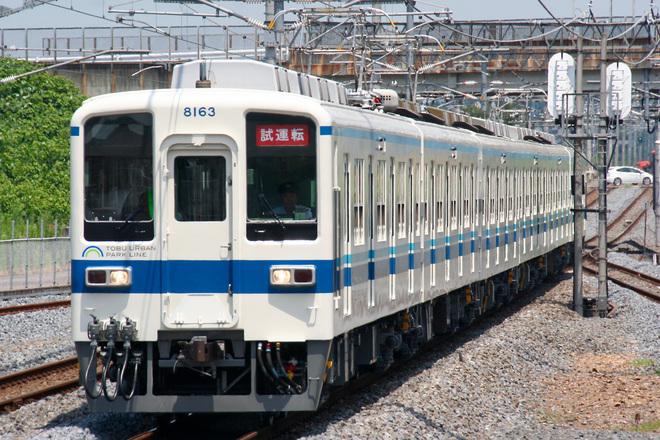 【東武】8000系8163F 南栗橋車両管区出場
