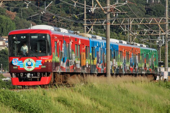 【京阪】きかんしゃトーマス夏祭り号運転