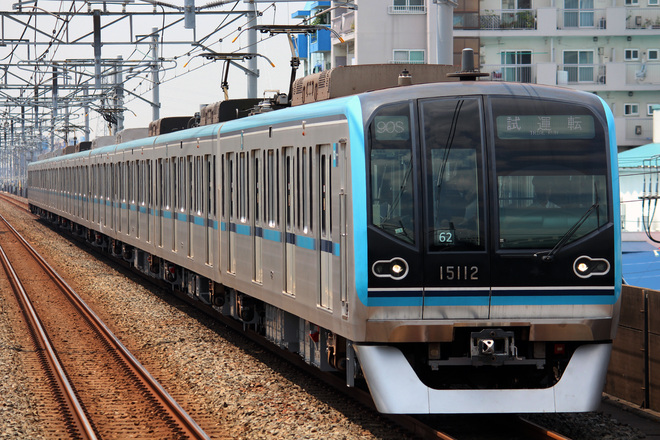 【メトロ】15000系第62編成 深川工場出場試運転