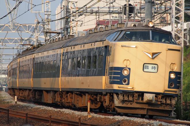 【JR東】583系天理・TDR臨運行