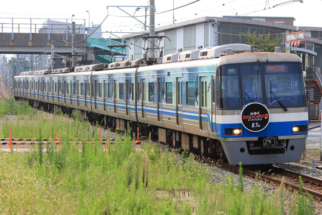 【福市交】ミッション:インポッシブル号運行
