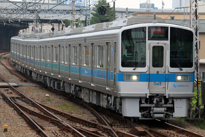 【小田急】1000形1063×4大野総合車両所出場試運転