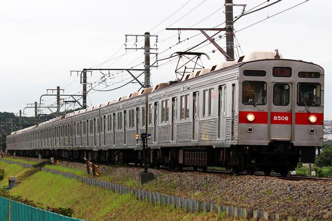 【東急】8500系8606F長津田車両工場入場回送