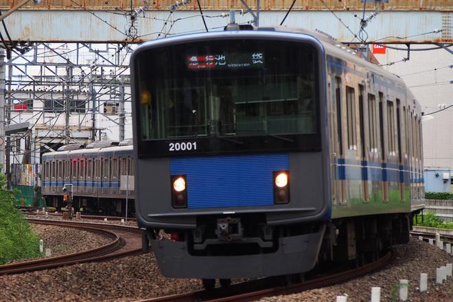 【西武】20000系20101FフルカラーLED化