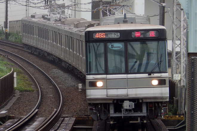 【メトロ】03系03‐125F 鷺沼出場回送